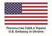 USflag_and_text